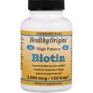 Healthy Origins, Биотин, высокая эффективность, 5000 мкг