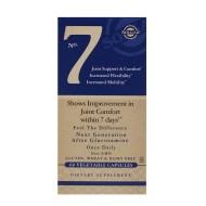 Solgar № 7 для комфорта и поддержки суставов